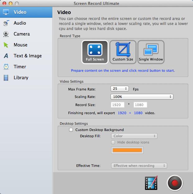 program to record screen